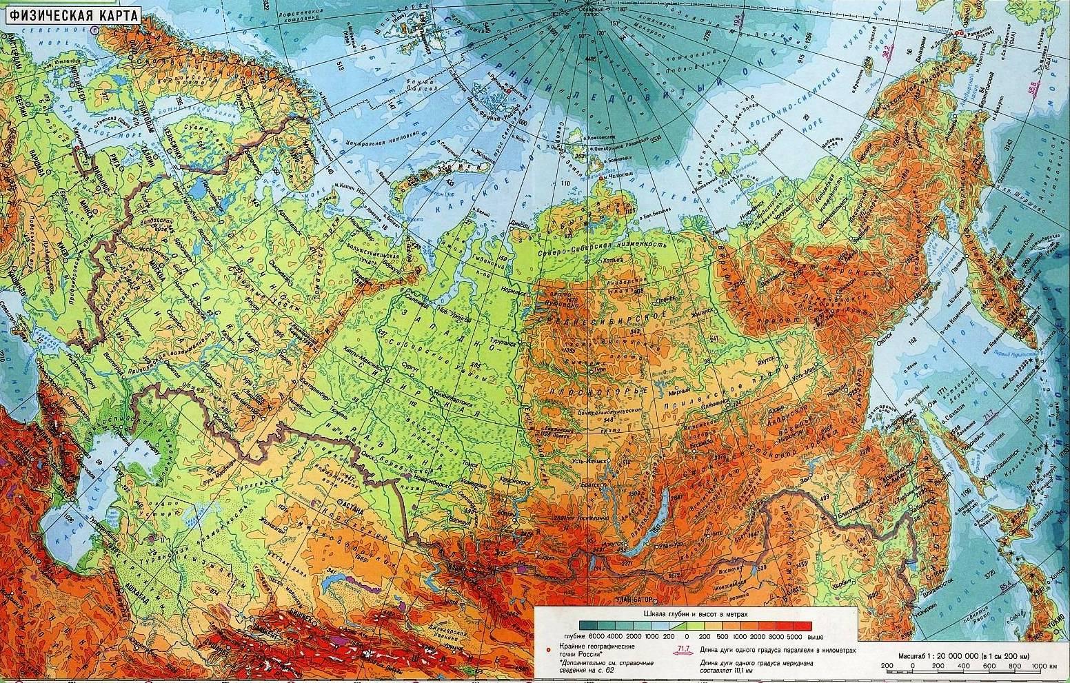 Где находится россия на физической карте