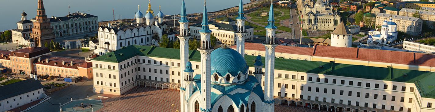 Экскурсия по Казани с посещением Казанского Кремля