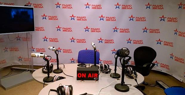 Радио «Звезда» начинает вещание в Санкт-Петербурге - Новости радио OnAir.ru