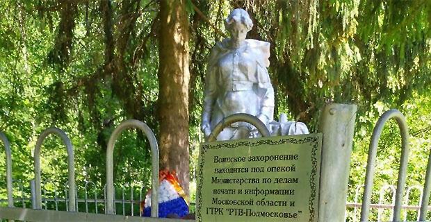 Коллектив «Радио 1» привёл в порядок памятник героям ВОВ в деревне Михайловское - Новости радио OnAir.ru