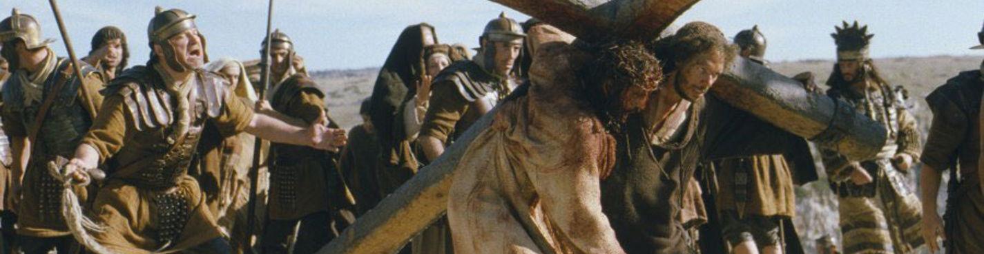 Крёстный путь (выезд из Мертвого моря )
