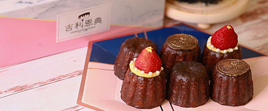 吉利恩典 amazingrace 創意蛋糕