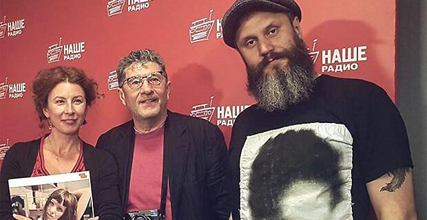 Фотогуру Игорь Верещагин побывал в гостях у «Подъемников» на НАШЕм Радио - Новости радио OnAir.ru