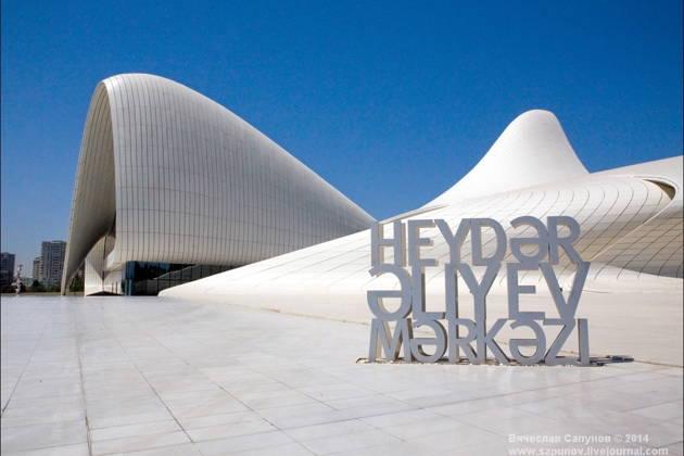 Билет в центр Гейдара Алиева