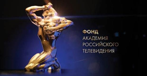 Академия Российского телевидения обратилась к правительству насчет поддержки регионального ТВ - Новости радио OnAir.ru