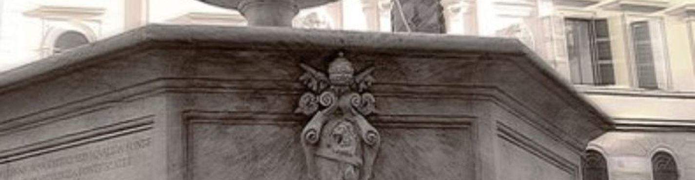 Монти - старинный уголок столицы