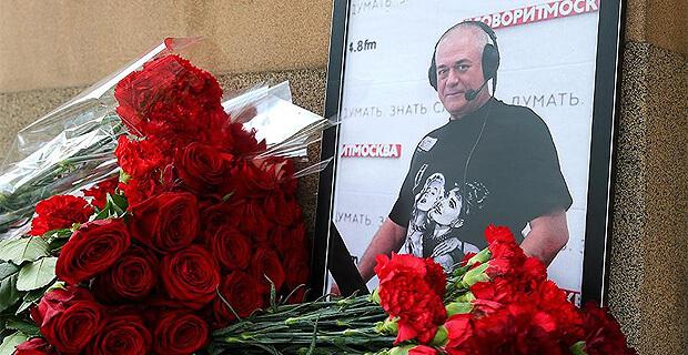 В Москве прошел мотопробег в память о Сергее Доренко - Новости радио OnAir.ru