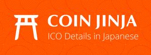 Bazista ICO Coin Jinja