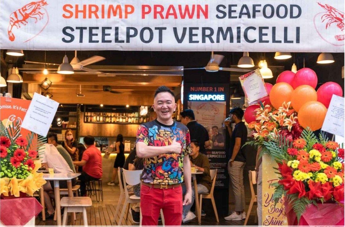 Logo - Shrimp Prawn Seafood