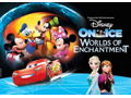 """Disney on Ice"" VIP Suite"