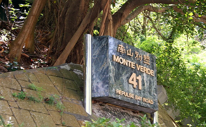 Hong Kong - monte verde apartment for sale
