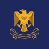 St John's College (Hillcrest) logo