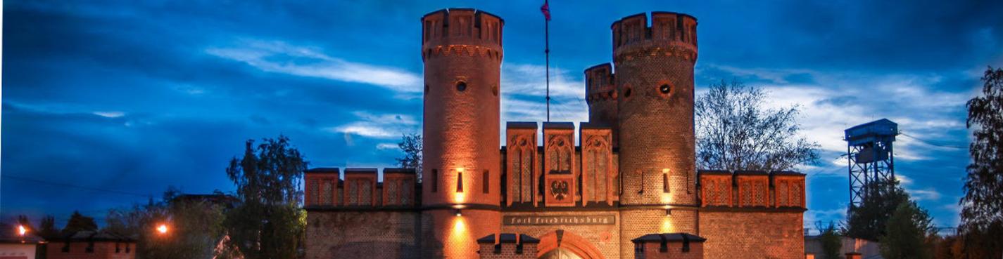 Форты и крепости Кёнигсберга