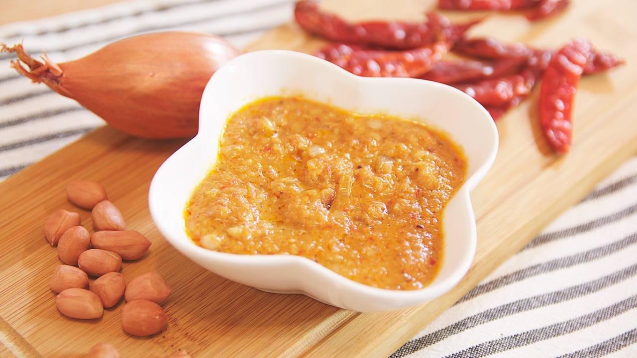 Malaysian Satay Peanut Sauce