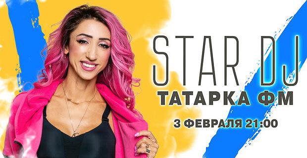 STAR DJ в эфире Love Radio: блогер Tatarka FM и ее любимые треки - Новости радио OnAir.ru