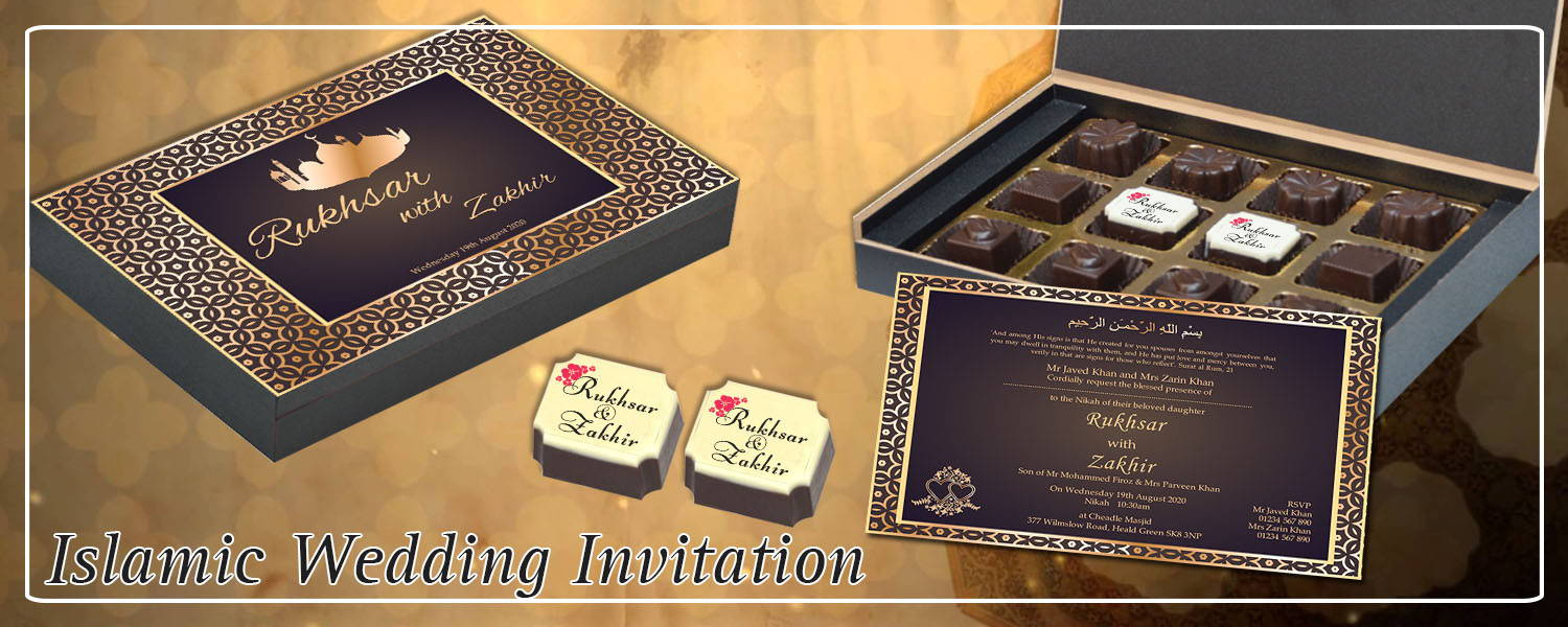 Islamic Wedding Invitation Islamic Wedding Invitation u2013
