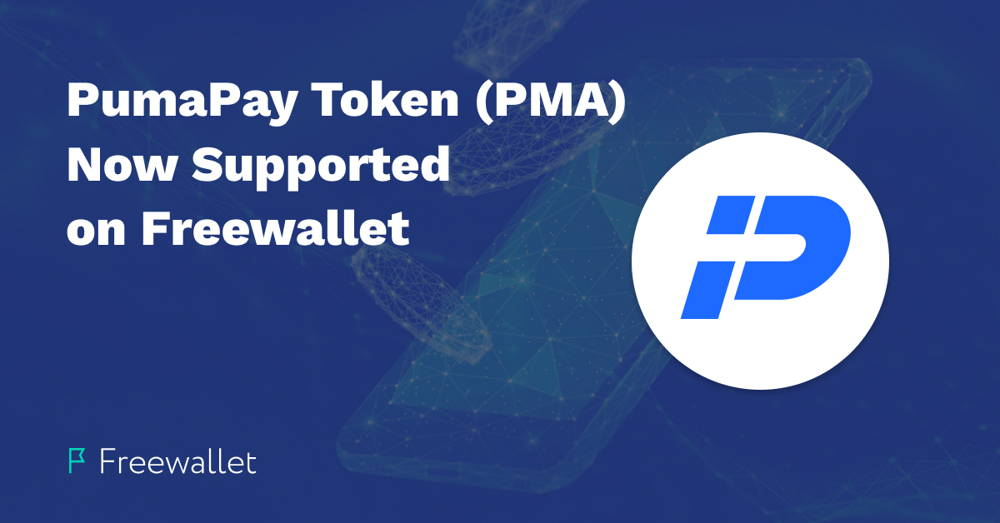 PumaPay Token is added on Freewallet