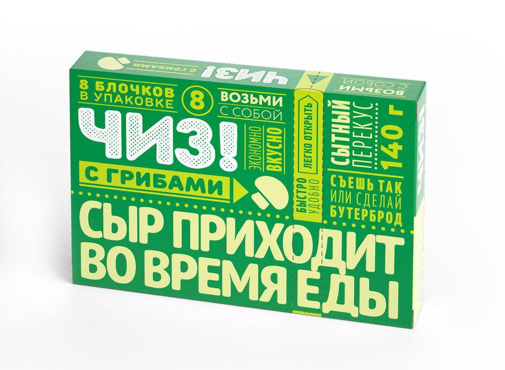 cheese_7.jpg