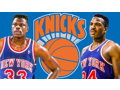 Two Tickets to New York Knicks Game in 2019/2020 Season