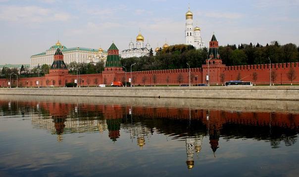 Московский Кремль и Оружейная палата