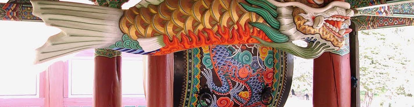 Знакомство с буддизмом (Temple Life), храм Понынса