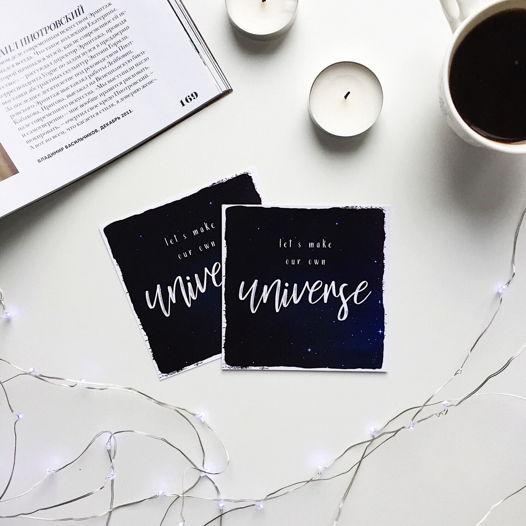"""Мини-открытка """"Давай создадим свою собственную вселенную"""""""