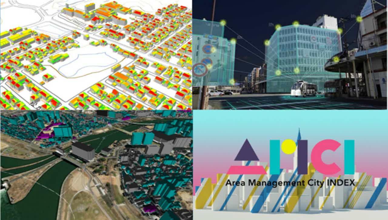 国交省のプラトー、3D都市モデルのユースケース開発として4つの実証実験を開始