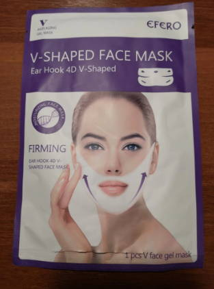 4D-DoubleV-Mask-Face-Lifting-Thin-Face-Gel-Lifting-tools-Ears-Women-Treatment-Victoramask-testimonial-9