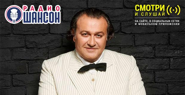 Валерий Курас в программе Ксении Стриж «Стриж-Тайм» на «Радио Шансон» - Новости радио OnAir.ru