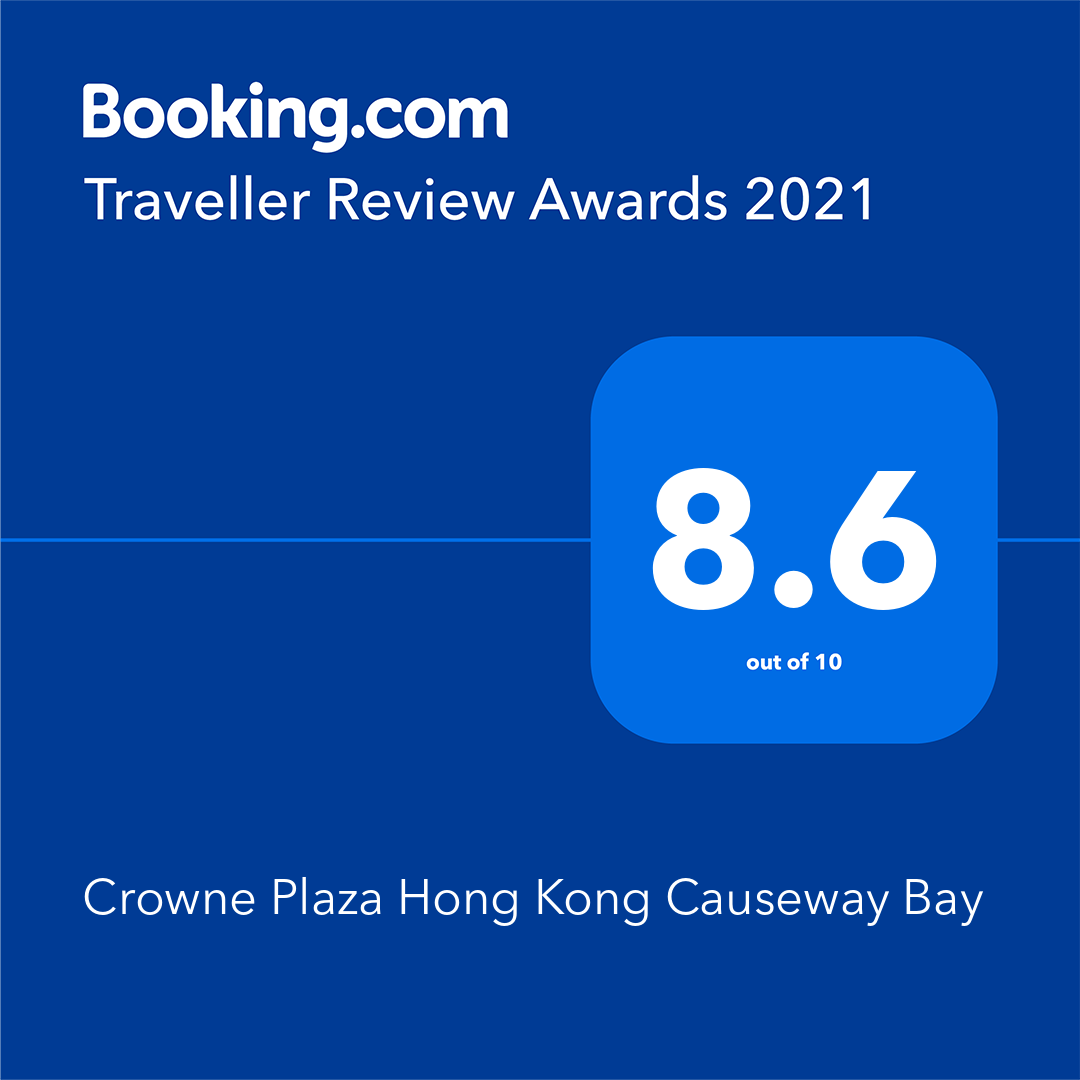 2020 Booking.com Guest Review Awards.png