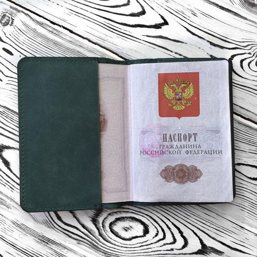Обложка для паспорта МАЛАХИТ
