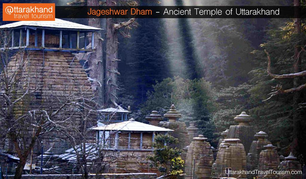 Jageshwar Dham Complete Travel Guide