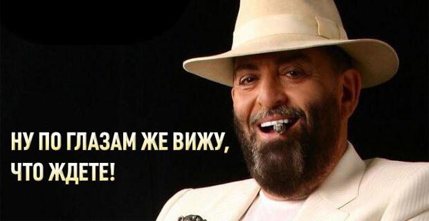 «Радио Шансон» отметило 3 сентября - Новости радио OnAir.ru