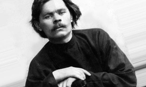 Максим Горький - человек и пароход