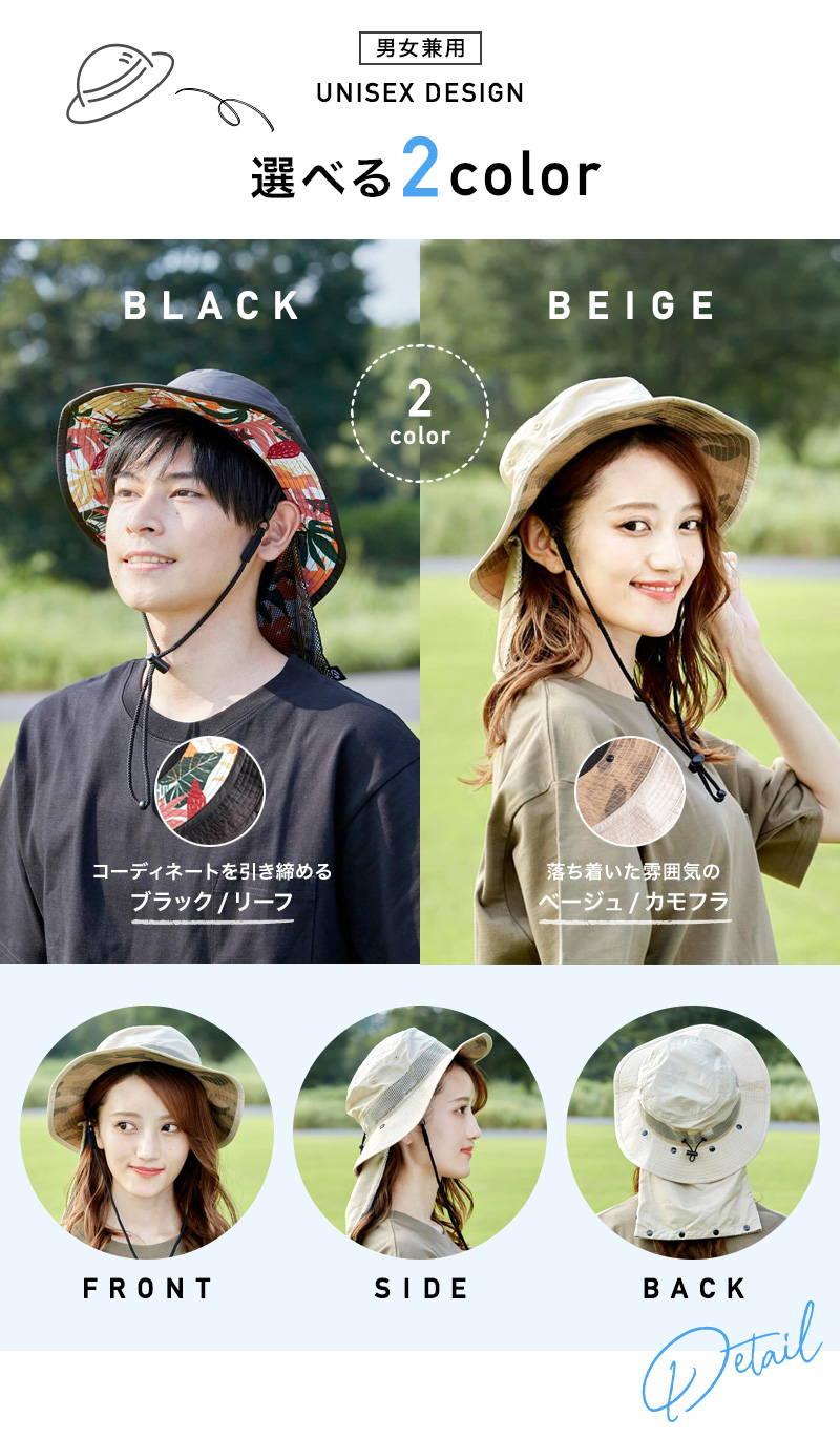 男女兼用 UNISEX DESIGN 選べる2color コーディネートを引き締めるブラック/リーフ/落ち着いた雰囲気のベージュ/カモフラ