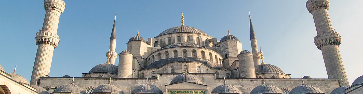 Индивидуальная пешеходная экскурсия по Стамбулу