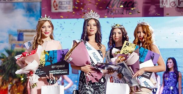 Финал «Мисс Русское Радио 2019» в Ростове-на-Дону - Новости радио OnAir.ru