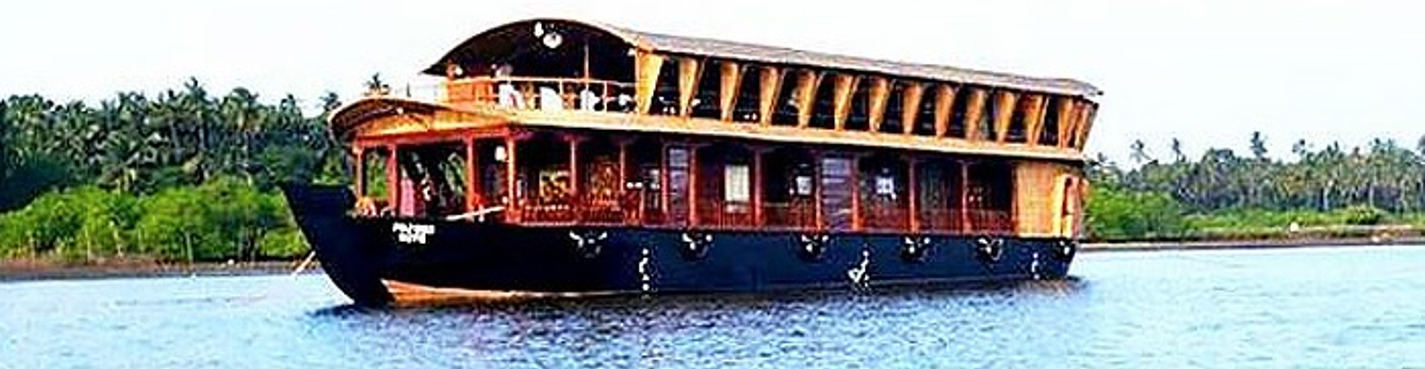 Плавучий дом — Houseboat