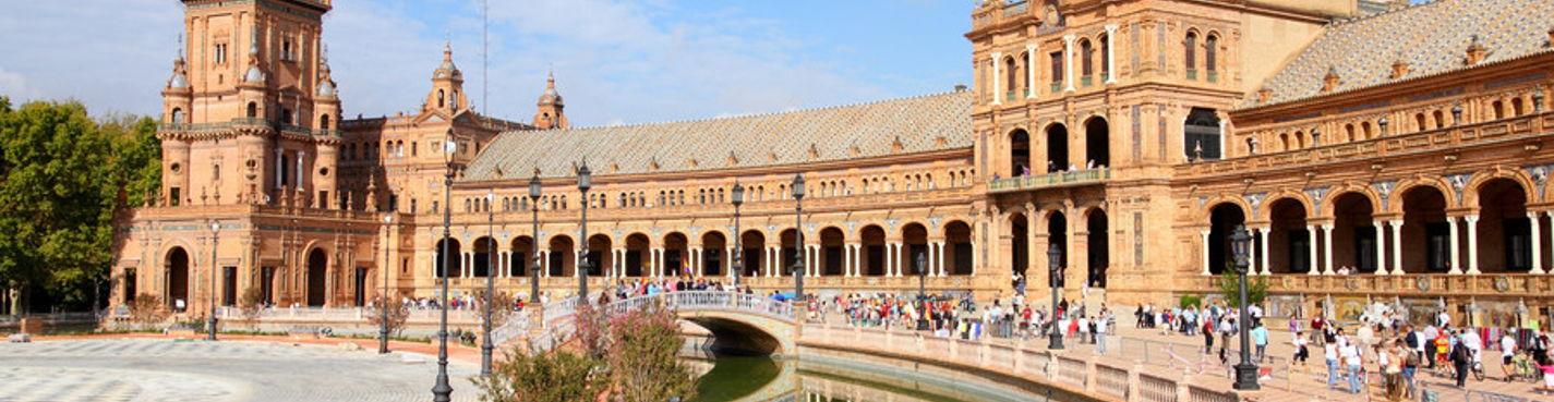 Обзорная экскурсия по Севилье