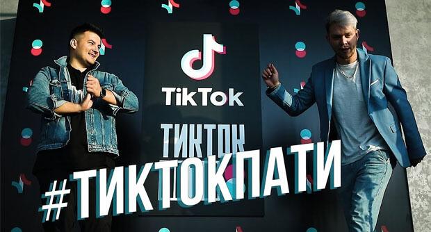 Красавцы Love Radio зажгли на #Тиктокпати - Новости радио OnAir.ru