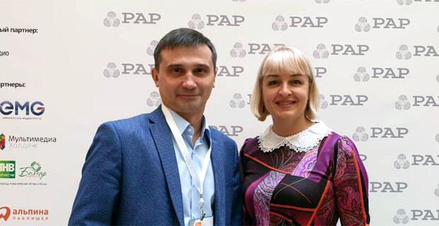 Радио «Губерния» стало победителем международного фестиваля - Новости радио OnAir.ru