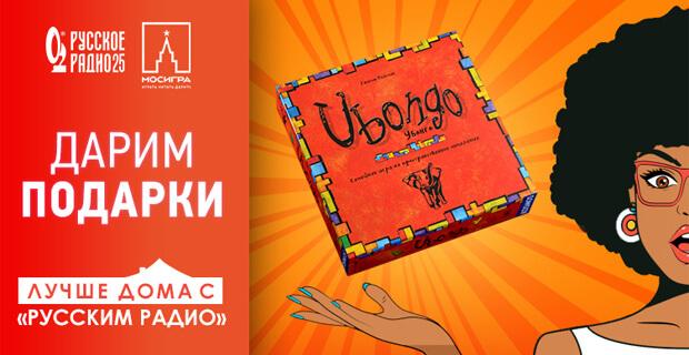 «Русское Радио» проводит фотоконкурс историй семейного досуга на карантине - Новости радио OnAir.ru