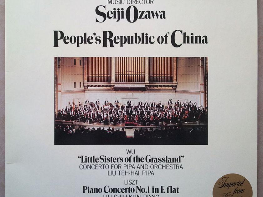 Philips/Ozawa (BSO)/ - People's Republic of China