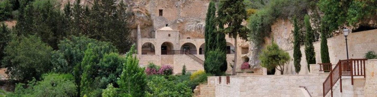 Экскурсия в монастырь святого Неофитоса Выезд из Пафоса