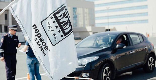 «БИМ-радио» разыгрывает путевку в санаторий - Новости радио OnAir.ru