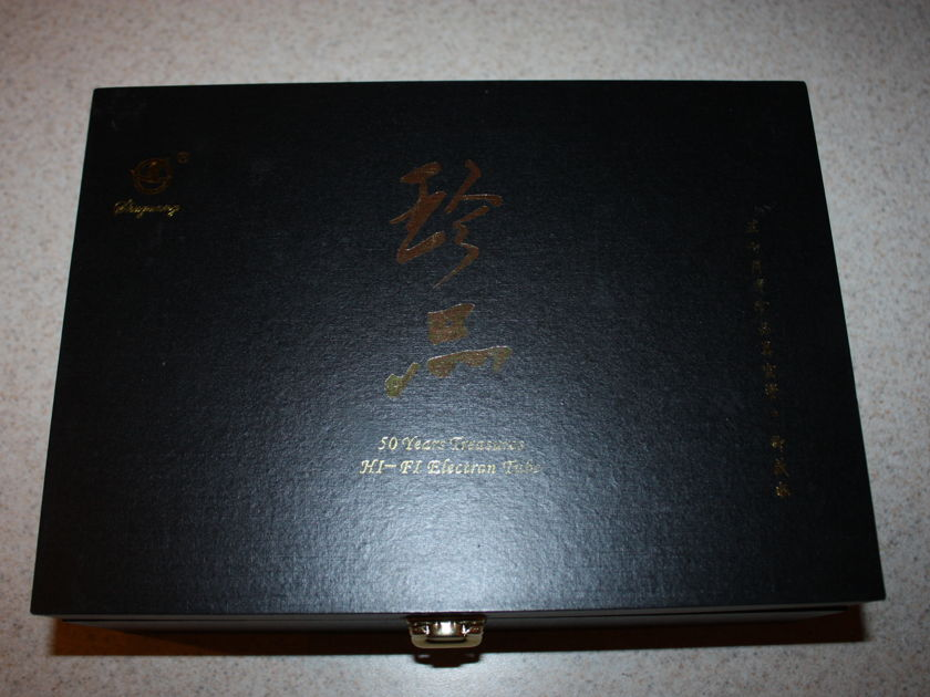 Shuguang  CV - 181 Treasures  Black Bottle, New Issue, 50 Year Anniversary