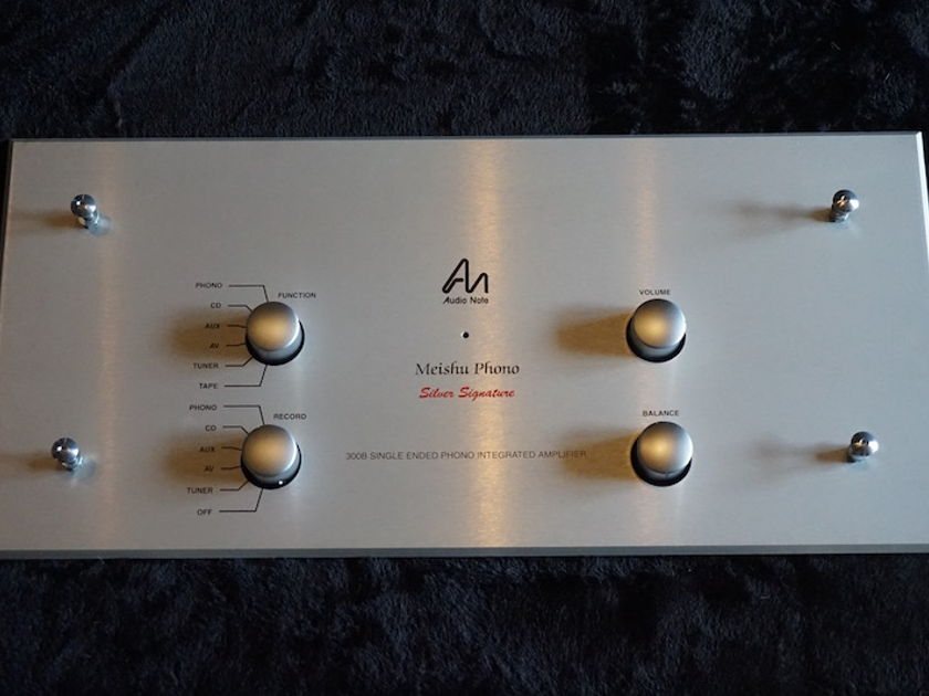 Audio Note UK Meishu Phono Silver Signature Silver Front Plate New TO TRADE