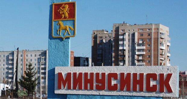 Минусинск – новый город вещания «Такси FM» - Новости радио OnAir.ru