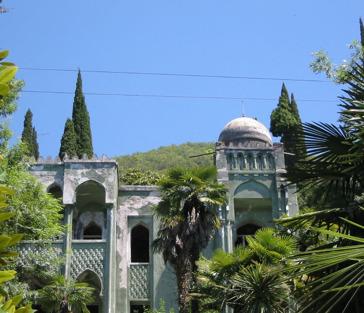 Открытие Абхазии
