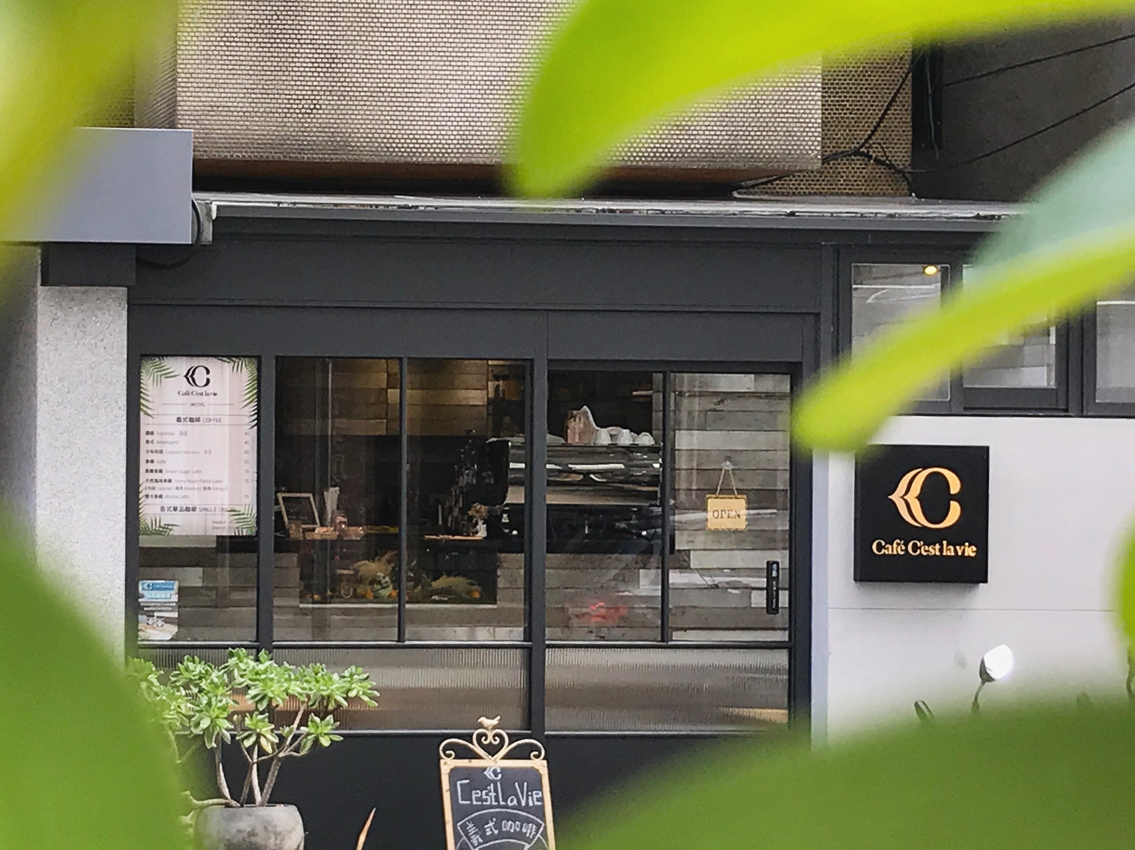 STAGIAIRE x C2(平方) Café C'est La Vie